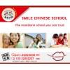 """大连微笑汉语培训学校""""生活在大连""""实用性汉语口语课程【推荐】"""