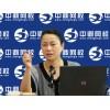 中国建设培训协会直属网校中鼎网校一级注册建造师考前培训