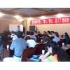企业营销策划的制定内训课程