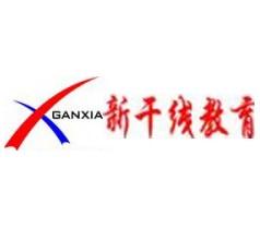 扬州少儿日语班——首选新干线教育