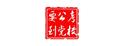 安徽省委党校公考培训中心