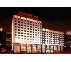 北京寰岛博雅大酒店宴会厅培训场地