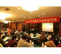 杭州纳德大酒店会议中心培训场地