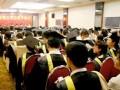 成人学历教育培训机构 远程教育大专本科文凭 国家承认轻松取证 (230播放)