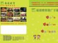 儿童教育品牌易道教育手脑速算vis手册 (34播放)