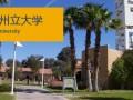 美国大学招生全球巡展