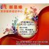 2014年北京新思维少儿英语教师培训中心春季强化班