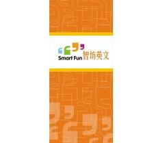 【智坊英语】 美国托业(商业托福)考试强化课程