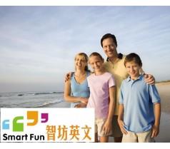 【智坊英语】 海外自由行——出国旅游英语口语培训