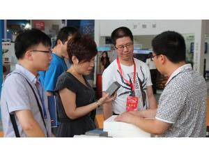 2014年第17届北京国际艺术博览会