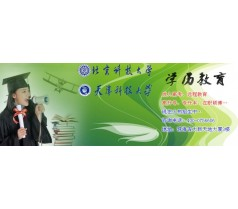 珠海成人高考,华南财贸学校珠海教育局指定报考点