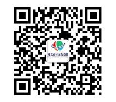 """2014 """"寻梦京城""""游学励志夏令营"""
