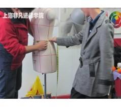 上海服装手工打板培训