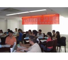 计量仪器管理内校员资格培训