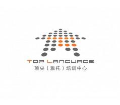 武汉顶尖英语雅思培训零基础班课程