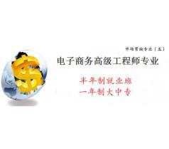 余姚会计培训 会计基础实务作帐号ERP/K3金蝶财务管理培训
