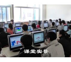 成都CAD课程建筑机械电子景观CAD制图培训班
