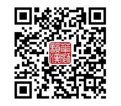 华东师大:对外汉语教师执业能力研修班(高级)