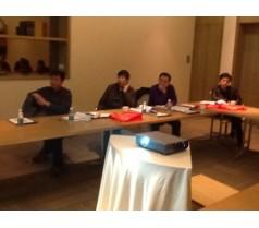商务社交礼仪与团队建设、团队沟通培训班