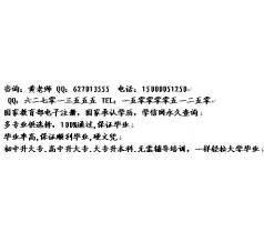 上海2014专升本自考包过1年取大专本科外带学位