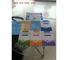 郑州市教师资格证培训班一次通过就来儒林教育!