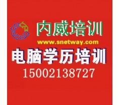 上海PS设计培训 上海内威培训广告设计班