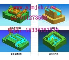 深圳宝安西乡福永固戍CNC数控编程培训