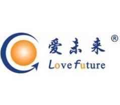 爱未来—销售高手特训营