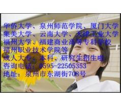 自考本科1.5年毕业火热招生