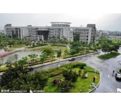 2014年福建福州教育学院成人高考函授报名