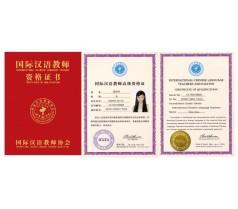 大连ICLTA国际汉语教师资格证考试
