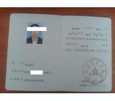 威海全国质检员培训取证资料员材料员施工员岗位证书包过
