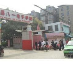 南昌中级电工培训班
