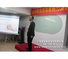 广州科学发声培训