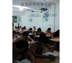 厦门会计证继续教育 翔安忠益教育