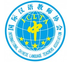 大连ICLTA国际汉语教师高级精英班10月开班(政府补贴)