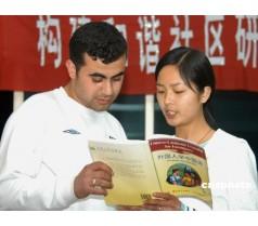 华狮汉韵国际汉语教师培训2015年6月周日班