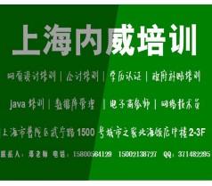 普陀电脑维护初级班,电脑组装维护班,上海电脑培训