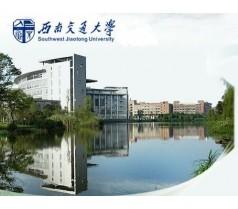 土木工程建筑方向在职人员专科本科学历招生