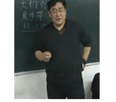 周嘉荣宗筋疗法培训班