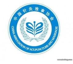 北京杨际平脏脏点穴治疗糖尿病培训班