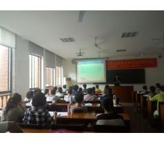2014年东阳市事业单位面试培训班