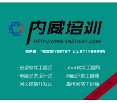 普陀程序设计培训,逗比JAVA培训培训班,上海程序培训