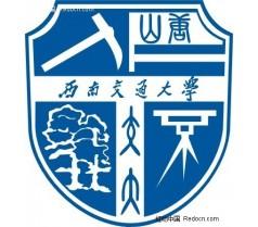 成都西南交大网络教育铁道机车车辆专业大专招生