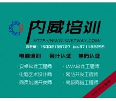 曹杨路武宁路路口哪有网络工程师培训班