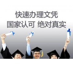成都学历教育。成都自考专科本科文凭报名。