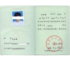 昆明2014全国造价员报考条件报考时间安排报考取证证