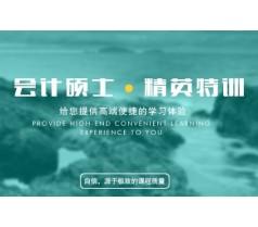 6.5折特惠-2016会硕考研辅导(基础+强化+串讲+点睛)