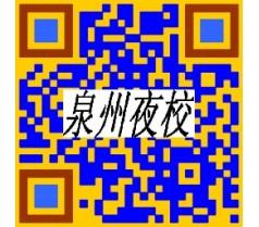 华侨大学--市场营销专业
