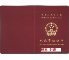 2015年河南省企业培训师招生报名中